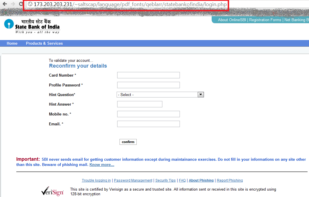 mail to sbi for deduct the amount